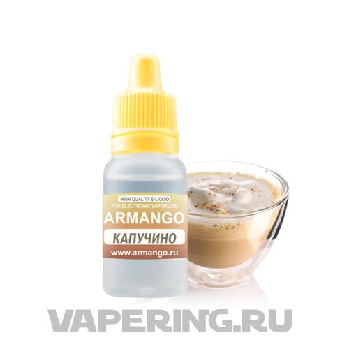 Купить жидкость armango для электронной сигареты купить одноразовую электронную сигарету в сочи